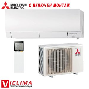 Hiperinvertoren-klimatik-Mitsubishi-Electric-MSZ-FH50VE-MUZ-FH50VE