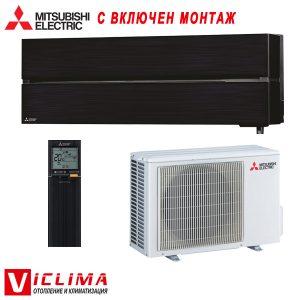 Hiperinvertoren-klimatik-Mitsubishi-Electric-MSZ-LN50VGB-MUZ-LN50VG