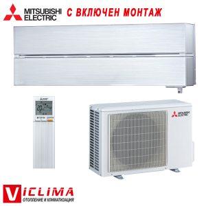 Hiperinvertoren-klimatik-Mitsubishi-Electric-MSZ-LN50VGV-MUZ-LN50VG