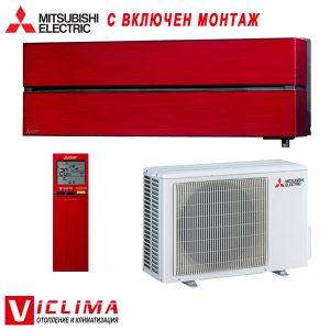 Hiperinvertoren-klimatik-Mitsubishi-Electric-MSZ-LN60VGR-MUZ-LN60VG
