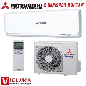 Hiperinvertoren-klimatik-Mitsubishi-Heavy-Diamond-SRK25ZSX-W-SRC25ZSX-W