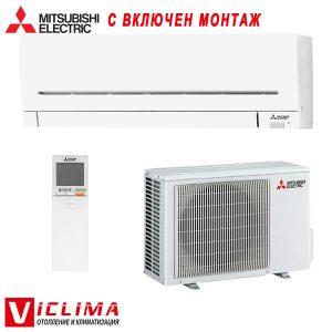 Invertoren-klimatik-Mitsubishi-Electric-MSZ-AP25VGK-MUZ-AP25VG