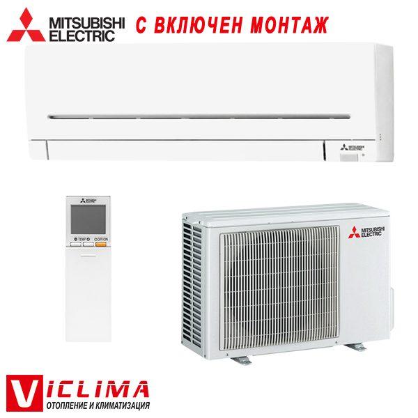 Invertoren-klimatik-Mitsubishi-Electric-MSZ-AP35VGK-MUZ-AP35VG