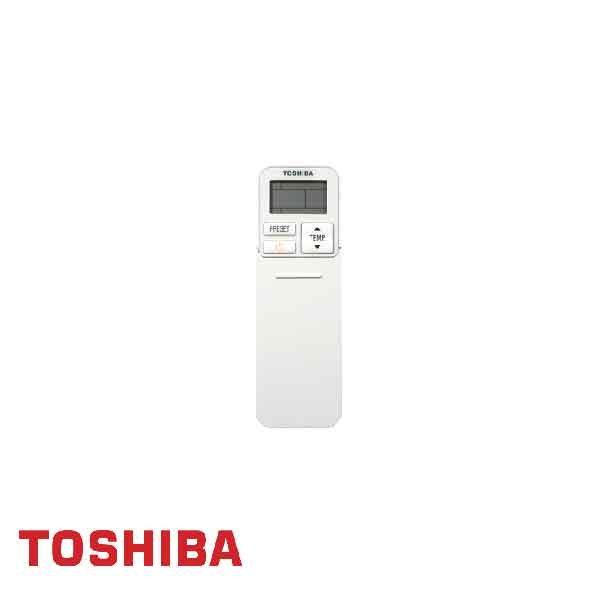 Invertoren klimatik Toshiba Shorai RAS-22PKVSG-E/ RAS-22PAVSG-E, 22 000 BTU, Klas A++