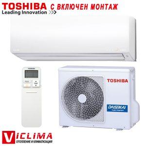 Hiperinvertoren-klimatik-Toshiba-Daiseikai-8-RAS-RAS-16G2KVP-E-RAS-16G2AVP-E