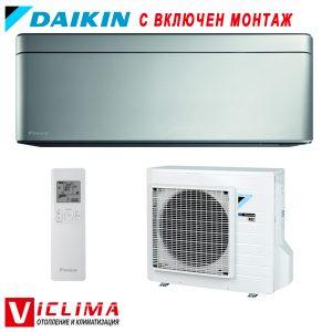 Invertoren-klimatik-Daikin-FTXA20BS-RXA20A-Stylish