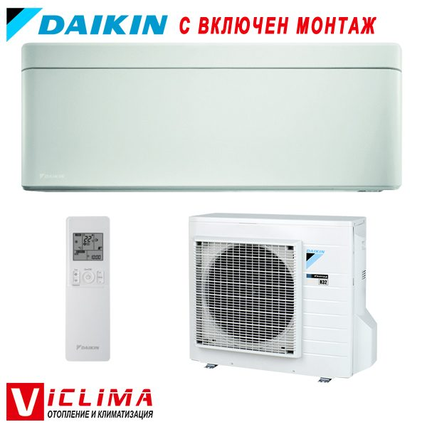 Invertoren-klimatik-Daikin-FTXA25AW-RXA25A-Stylish