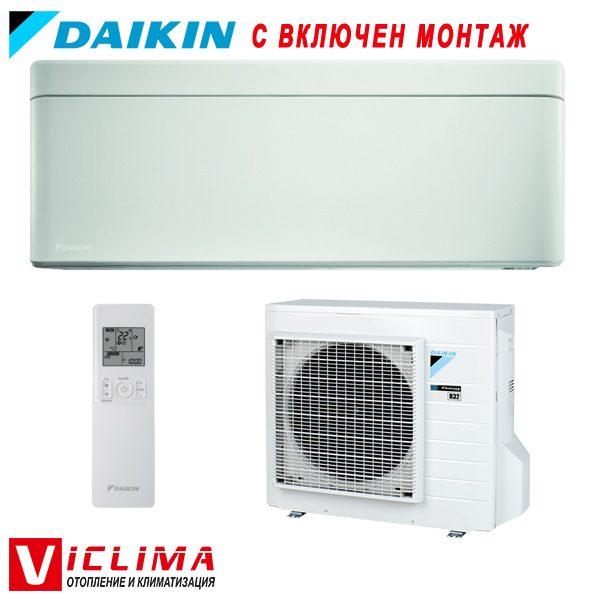 Invertoren-klimatik-Daikin-FTXA50AW-RXA50A-Stylish