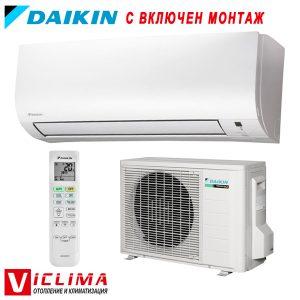 Invertoren-klimatik-Daikin-FTXP35M-RXP35M-Comfora