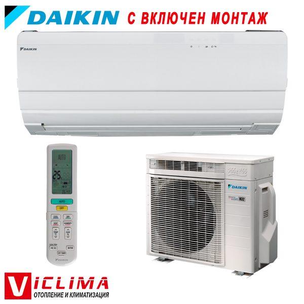 Invertoren-klimatik-Daikin-FTXZ35N-RXZ35N-Ururu-Sarara