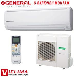Invertoren-klimatik-Fujitsu-General-ASHG30LFCA-AOHG30LFT