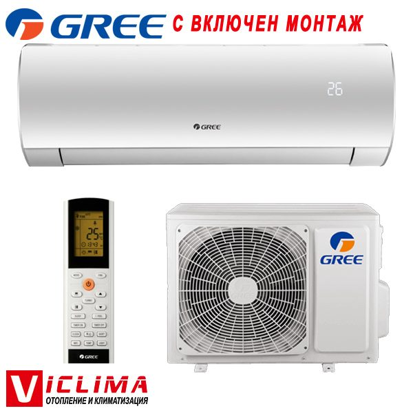 Invertoren-klimatik-Gree-Fairy-GWH24ACE-K6DNA1A