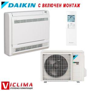 Podov-klimatik-Daikin-Perfera-FVXM25F-RXM25N9
