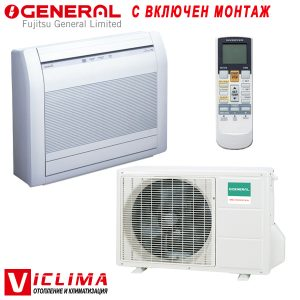 Podov-klimatik-Fujitsu-General-AGHG12LVCA-AOHG12LVCA