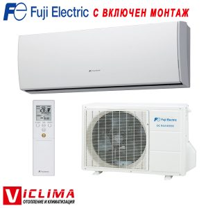 Invertoren-klimatik-Fuji-Electric-RSG12LUCA-ROG12LUCB