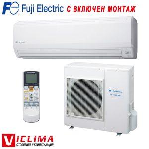 Invertoren-klimatik-Fuji-Electric-RSG18LFC-ROG18LFC