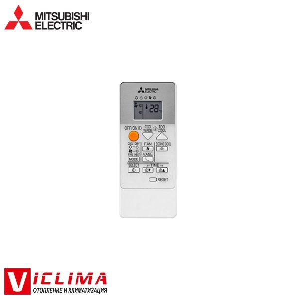 Invertoren-klimatik-Mitsubishi-Electric-MSZ-HR50VF-MUZ-HR50VF