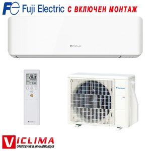 Invertoren-klimatik-Fuji-Electric-RSG18KMCC-ROG18KMCC