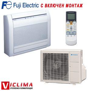 Podov-klimatik-Fuji-Electric-RGG12LVCA-ROG12LVCA