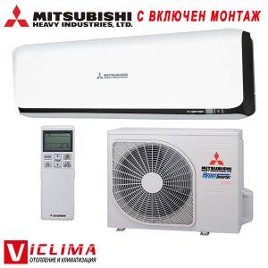 Hiperinvertoren-klimatik-Mitsubishi-Heavy-Diamond-SRK25ZSX-WB-SRC25ZSX-W