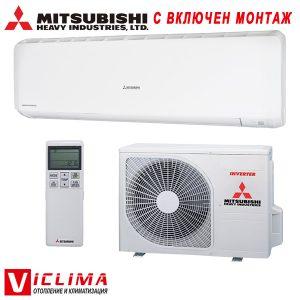 Hiperinvertoren-klimatik-Mitsubishi-Heavy-Diamond-SRK80ZR-W-SRC80ZR-W