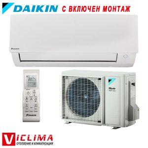 Invertoren-klimatik-Daikin-Sensira-FTXC71B-RXC71B