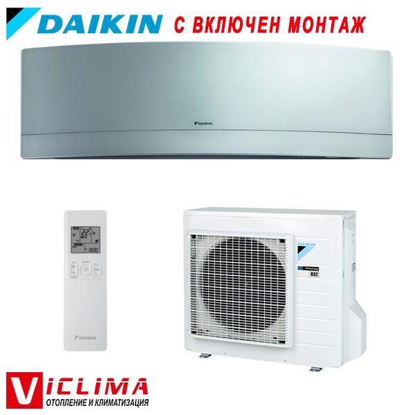 Invertoren-klimatik-Daikin-FTXJ25MS-RXJ25M-Emura