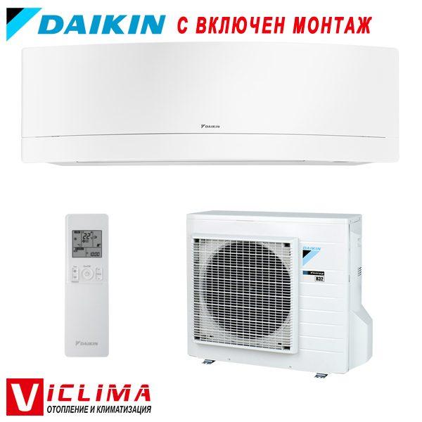 Invertoren-klimatik-Daikin-FTXJ25MW-RXJ25M-Emura