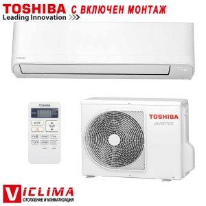Invertoren-klimatik-Toshiba-Seiya-RAS-B24J2KVG-E-RAS-24J2AVG-E