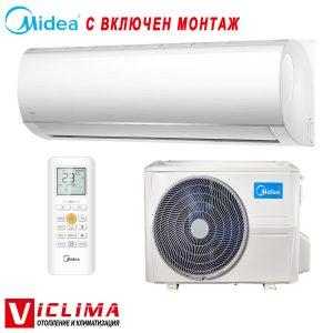 Invertoren-klimatik-Midea-Blanc-MA-09NXD0-I-MA-09N8D0-O