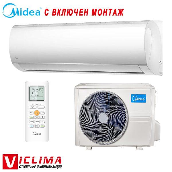 Invertoren-klimatik-Midea-Blanc-MA-18NXD0-I-MA-18N8D0-O