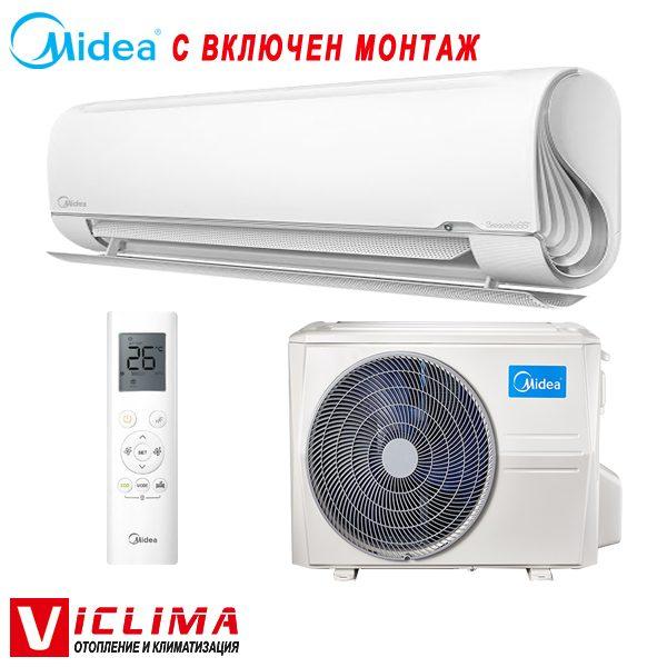 Invertoren-klimatik-Midea-BreezeleSS+-MSFAAU-09HRFN8-QRD6GW
