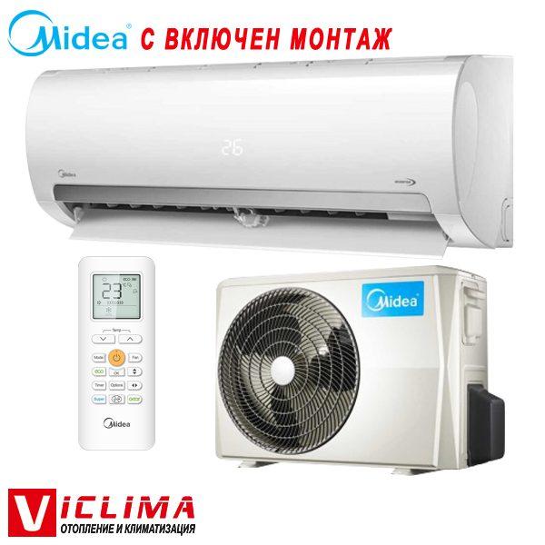 Invertoren-klimatik-Midea-Prime-MA2-09NXD0-I-MA-09N8D0O