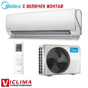 Invertoren-klimatik-Midea-Ultimate-Comfort-MT-09N8D6-I-MBT-09N8D6-O