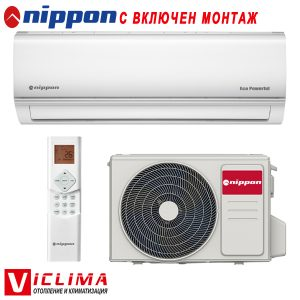 Invertoren-klimatik-Nippon-KFR12DCA-ECO-POWERFUL