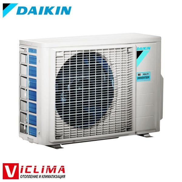 Multisplit-Daikin-2MXM50M9
