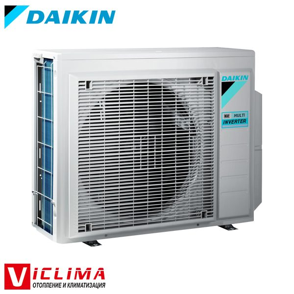 Multisplit-Daikin-4MXM80N