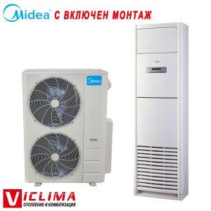Trifazen-kolonen-klimatik-Midea-MFGA-55FN1RD0-MOE30U-55FN1RD0
