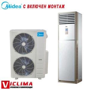 Trifazen-kolonen-klimatik-Midea-MFM-48FN1D0-MOE30U-48FN1D0