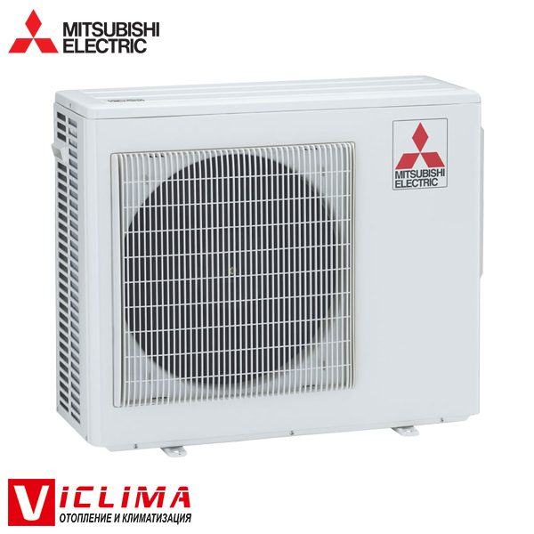 Multisplit-Mitsubishi-Electric-MXZ-4E72VA