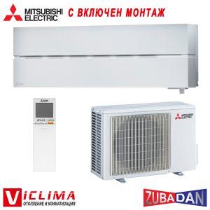 Hiperinvertoren-klimatik-Mitsubishi-Electric-MSZ-LN50VGW-MUZ-LN50VGHZ-Zubadan