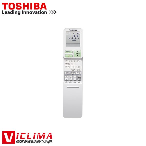 Hiperinvertoren-klimatik-Toshiba-Edge-RAS-B10J2KVSG-E-RAS-10J2AVSG-E