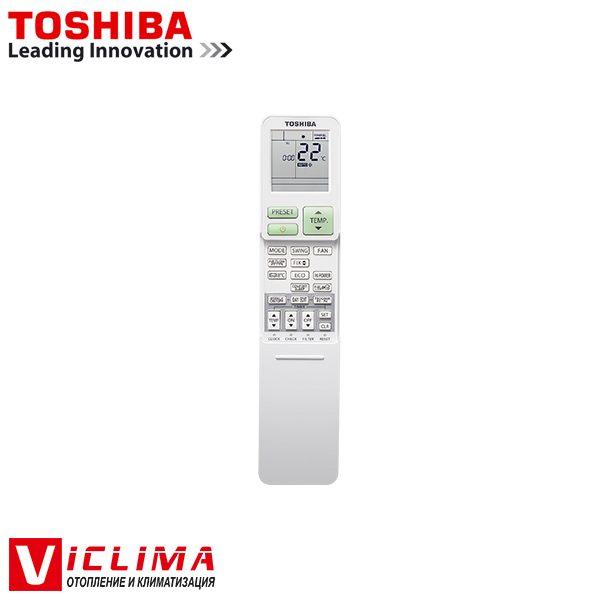 Hiperinvertoren-klimatik-Toshiba-Edge-RAS-B18J2KVSG-E-RAS-18J2AVSG-E