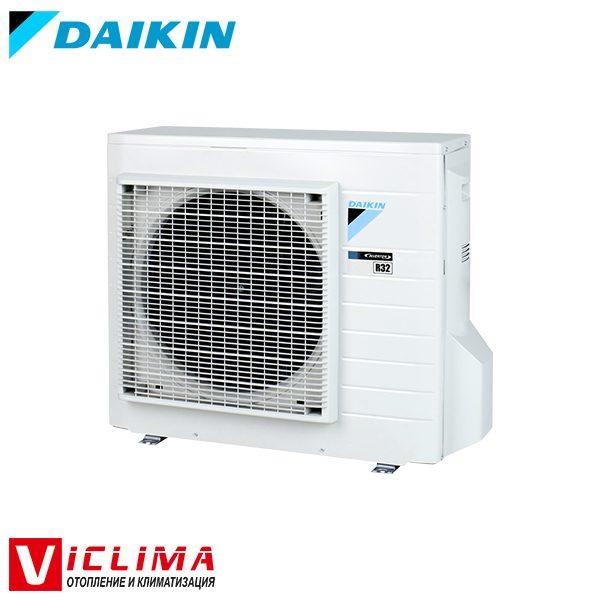 Invertoren-klimatik-Daikin-FTXA35BB-RXA35A-Stylish
