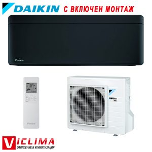 Invertoren-klimatik-Daikin-FTXA42BB-RXA42A-Stylish