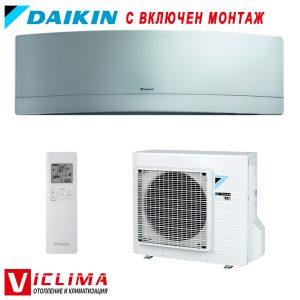 Invertoren-klimatik-Daikin-FTXJ35MS-RXJ35M-Emura