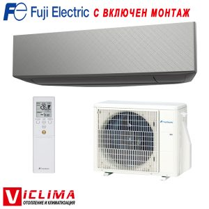 Invertoren-klimatik-Fuji-Electric-RSG12KETA-B-ROG12KETA