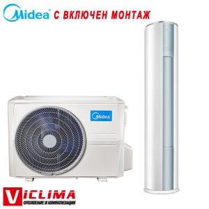 Kolonen-klimatik-Midea-MFYA-24ARFN1-QRD0W-MOCA3OU-24HFN1-QRD0