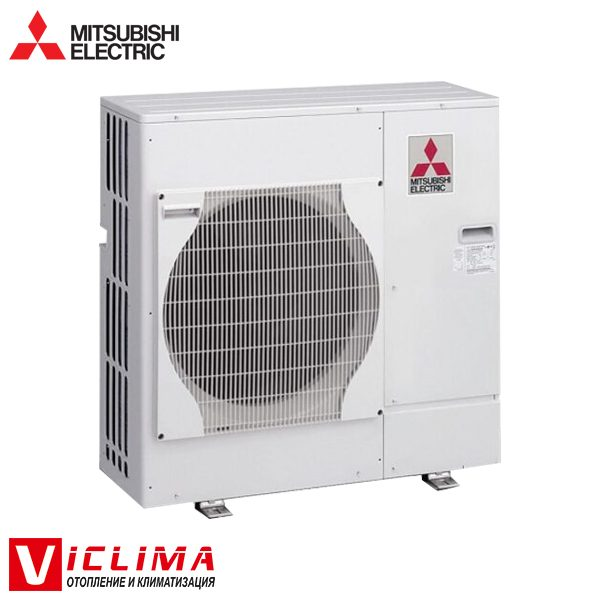 Kolonen-klimatik-Mitsubishi-Electric-PSA-RP125KA-PUHZ-P125VKA-Standard-Inverter