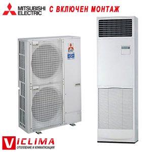 Kolonen-klimatik-Mitsubishi-Electric-PSA-RP125KA-PUHZ-ZRP125VKA-Power-Inverter